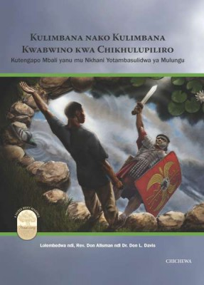 Chichewa-Fight the Good Fight of Faith